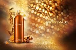 Парфюмерный дом Монтале! Montale только оригинал привезу из Франции!