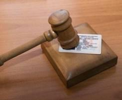 Курс для лиц, лишенных водительского удостоверения