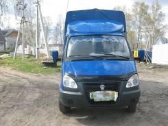 ГАЗ 330202. Газ 330202, 2 464 куб. см., 1 500 кг.