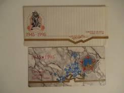 50 лет Победы 1995 г. Набор из 6 монет + жетон, конверт. Оригинал!