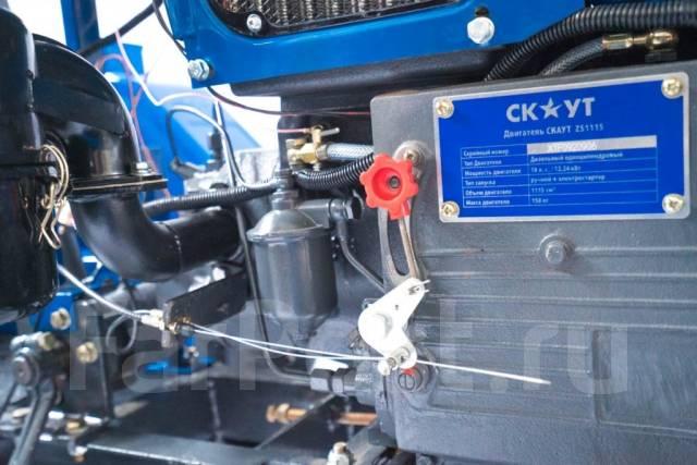 Сокол КС-6575С. Минитрактор Скаут T-18 с почвофрезой, 1 115 куб. см. Под заказ