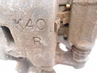 Суппорт тормозной. Nissan Maxima Nissan Tino, HV10, V10 Nissan Cefiro, HA32, A32, WHA32, WPA32, PA32, WA32 Двигатели: VQ30DE, VQ20DE, QG18DE, SR20DE...