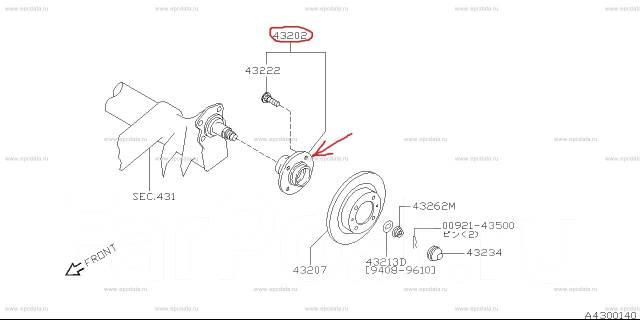Ступица. Nissan Cefiro, WPA32, A32, PA32, WA32, WHA32, HA32 Nissan Maxima, A32, J30 Двигатели: VQ25DE, VQ20DE, VQ30DE, VG30E