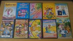 Детские мультфильмы DVD - одним лотом 10 шт. С рубля.