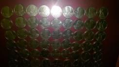 2 рубля бородино война 1812 36 шт + 5 рублей 18 монет + 54 штуки