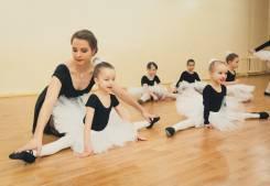 """Танцы для детей от 3 до 10 лет. Группы выходного дня. """"Игнис"""" Луговая"""