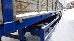 МАЗ. Продам полуприцеп 938660,2007 года выпуска., 27 000 кг.