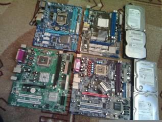 Intel. Под заказ
