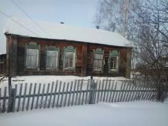 Продается участок в деревне Черемхова, Белоярского района, Сверд. обл. 1 000 кв.м., собственность, электричество, вода, от частного лица (собственник...