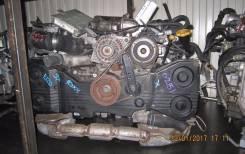 Двигатель. Subaru Legacy, BD4, BD5, BG5 Двигатели: EJ20H, EJ20, EJ20 EJ20H