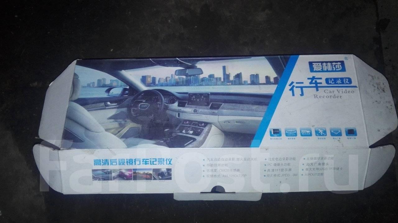 инструкция по использованию зеркало регистратор car black box rearview mirror