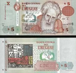 Песо Уругвайское. Под заказ