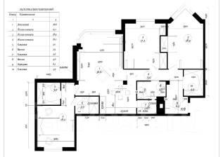4-комнатная, улица Чкалова 5. Вторая речка, частное лицо, 127 кв.м. План квартиры