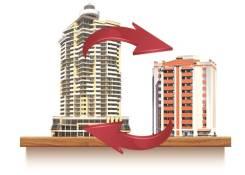 Варианты обмена объектов недвижимости. От агентства недвижимости (посредник)