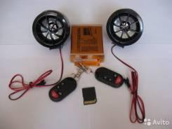 Мотосигнализация - фм плейер-MP3 проигрыватель