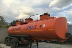 Нефаз 96742. Полуприцеп цистерна Нефаз 23 куб, 26 000 кг.
