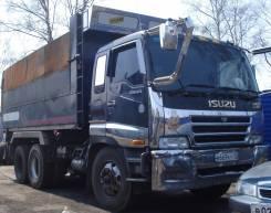 Isuzu Giga. CXZ81K13004509, 10PE1