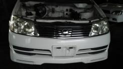 Ноускат. Nissan Liberty, RM12