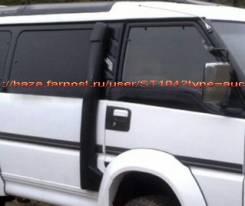 Шноркель. Mitsubishi Delica, P24W, P25W, P35W, P15W, P05W, P04W, P03W. Под заказ