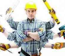 """Рабочий по комплексному обслуживанию и ремонту зданий. Специалист по обслуживанию и ремонту офиса. LLC Farpost . Остановка Стадион """"Авангард"""""""