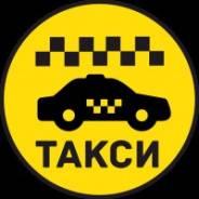 Водитель такси. Улица Пограничная 52
