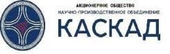 """Электрик судовой. Требуется судовой электрик. АО """"НПО """"Каскад"""". Улица Капитана Шефнера 2"""