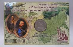 5 рублей = Р И О = в капсульном буклете , с 1 рубля