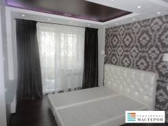 Ремонт спальни в Хабаровске