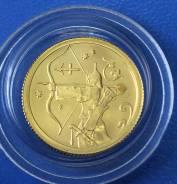 """Золотая монета 25 рублей """"Стрелец"""" ! 3.1 грамм 999 ! Низкая Цена"""