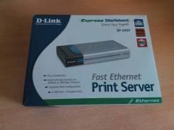 Принт-серверы.