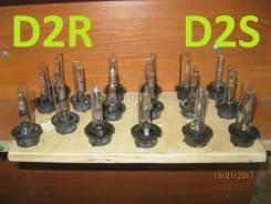 Лампа ксеноновая. Honda Fit, GK4, GP4, GP6, GD4, GE6, GK6, GD2, DBA-GE7, LA-GD3, UA-GD4, DBA-GE9, UA-GD2, LA-GD1, DBA-GD1, GE8, DBA-GD3, CBA-GD3, GP1...