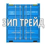 Хранение мебели и строительных материалов в контейнерах