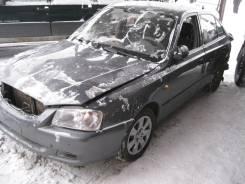 Бак топливный Hyundai Accent