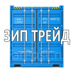 Услуги склада, хранение личных вещей в контейнерах