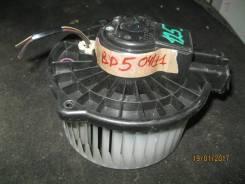 Мотор печки. Subaru Legacy, BPH, BP5, BL, BL5, BP9, BP, BL9, BPE Двигатели: EJ20X, EJ20Y, EJ253, EJ255, EZ30D, EJ203, EJ204, EJ30D, EZ30, EJ20, EJ25...