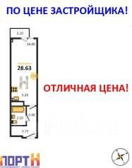 Гостинка, улица Борисенко 40. Борисенко, проверенное агентство, 28 кв.м. План квартиры