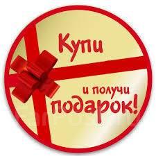 При покупке ламината укладка в подарок