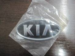 Эмблема. Kia: Morning, Carens, Picanto, Magentis, Rio, Venga, Optima, Cerato