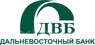 """Специалист по налогообложению. ПАО """"Дальневосточный банк"""". Улица Верхнепортовая 27а"""
