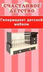 Детский мебельный гипермаркет на Калинина 230