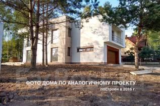 Дом в коттеджном поселке в стадии строительства. Круговая 13, р-н пригород Владивостока, площадь дома 210 кв.м., централизованный водопровод, электри...