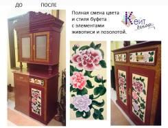 Декорирование мебели.