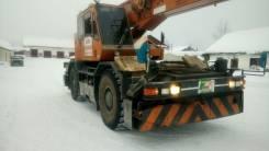 Komatsu LW250. , 25 000 кг.