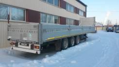 Schmitz. Продаётся полуприцеп SPR24, 28 000 кг.
