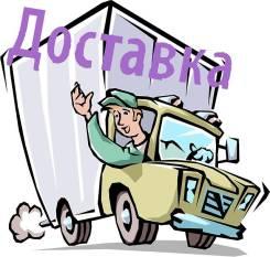 Водитель. Водитель со своим грузовиком (подработка). Иванов И. И. Город и за пределы