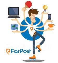 Контент-менеджер. LLC FarPost . Остановка 2-я Речка
