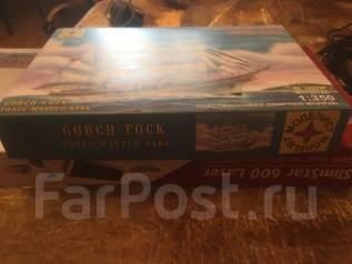 Сборная модель трёхмачтовой барк Горх Фок