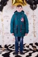 Куртки. Рост: 134-140 см. Под заказ