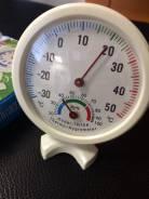 Термометры.