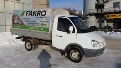 ГАЗ 3302. Продам газель 3302 405дв, 2 500 куб. см., 1 500 кг.